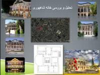 تحلیل و بررسی خانه شاهپوری شیرازبه همراه نقشه های اتوکد